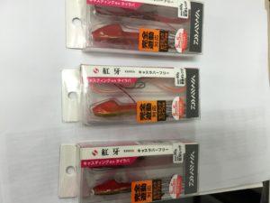 DAIWA紅牙キャスティングタイラバ30g40g60g